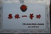 DSC_1878_副本.jpg